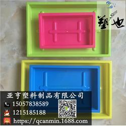 塑料制品厂、塑料制品、亚亨塑料您的放心之选图片