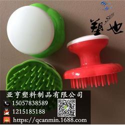 注塑加工-亚亨塑料坚持高品质-注塑加工哪家便宜图片