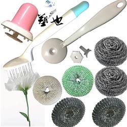 清洁刷制造商、清洁刷、亚亨塑料微商分销图片