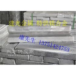 镁合金 MAG-S-111 镁锭镁板镁棒图片