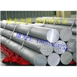 镁合金 ZMgAl10Zn 镁锭镁板镁棒图片