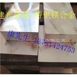 镁合金 Mg-Al8ZnMn 镁锭镁板镁棒图片