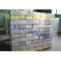 镁合金 G-A6Z1 镁锭镁板镁棒图片