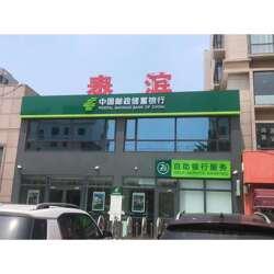 中国邮政←银行门头招牌新3m灯箱才终于成功布贴膜⊙图片