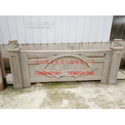 驰升批量供应道路仿青石栏杆 铸造石喷砂栏杆 复合式栏杆图片