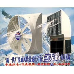 定购工业环保空调|巨无霸、通风环保空调|工业环保空调维修图片
