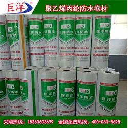 温州聚乙烯丙纶-山东巨洋防水-聚乙烯丙纶防水卷材 厚度价格