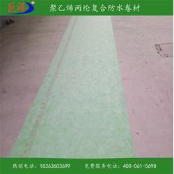 聚乙烯丙纶的规格-山东巨洋防水-衡水聚乙烯丙纶图片