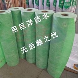 沧州聚乙烯丙纶-山东巨洋防水-聚乙烯丙纶执行标准图片