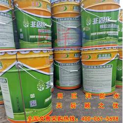 聚合物水泥基防水涂料_山东巨洋防水_广西防水涂料图片