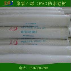 巨洋防水 pvc防水卷材供应商-海北pvc防水卷材图片