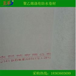 台州丙纶,400g聚乙烯丙纶 防水材料,山东巨洋防水图片