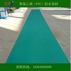 pvc防水卷材,防水卷材,1.5厚pvc防水卷材图片