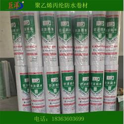 涤纶防水卷材,商丘丙纶防水卷材,400g丙纶防水卷材图片