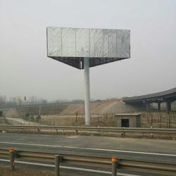 塔牌制作,万迪广告值得信赖,塔牌制作图片