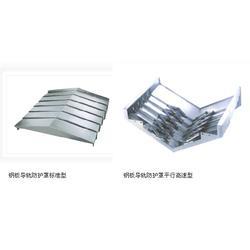 cnc钢板防护罩、上海钢板防护罩、吉航机械制造厂(查看)图片