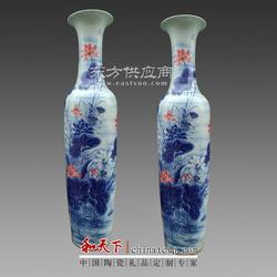 花瓶可定制陶瓷图片