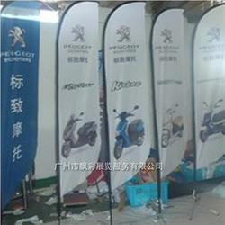 广告旗杆厂家,台州广告旗,飘彩展览服务(查看)图片