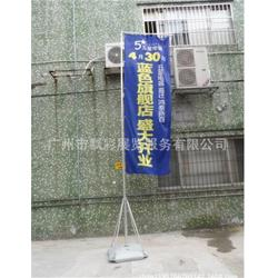 车展广告旗 飘彩展览服务有限公司 车展广告旗图片