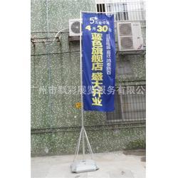 新余注水旗、广州飘彩展览服务、注水旗杆厂家图片
