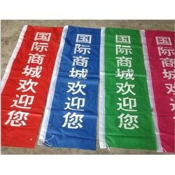 吉安注水旗_广州飘彩展览服务_5米注水旗杆底座图片