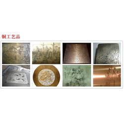 不锈钢标牌腐蚀设备报价表|廊坊腐蚀设备|出口用的腐蚀标牌图片
