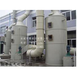 废气处理工程,粤绿环保,石碣废气处理工程图片