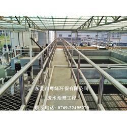 石油工业废水处理、粤绿环保(推荐商家)图片