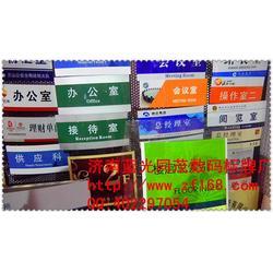 实惠腐蚀设备、连云港腐蚀机、大型腐蚀机生产厂家图片