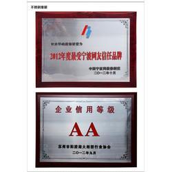 蓝光同茂不锈钢板腐蚀字,北京打标机,不锈钢铭牌打标机图片