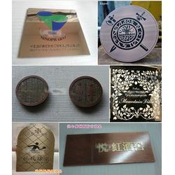 湖南标牌设备,铁板镂空找金属标牌设备,小型电镀标牌设备图片