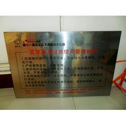 多功能金属标牌蚀刻机,广东蚀刻机,济南蓝光做标牌的蚀刻机图片