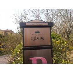 蓝光同茂金属蚀刻机_扬州蚀刻设备_小型电路板蚀刻设备图片