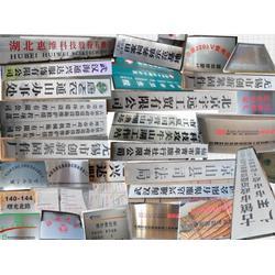 蓝光同茂标牌腐蚀设备厂(多图)、铝标牌腐蚀设备、聊城腐蚀设备图片