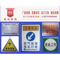 电蚀刻_电蚀刻加工设备_蓝光同茂DIY电蚀刻机图片