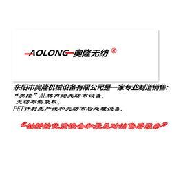 奥隆无纺放心企业|泰州无纺布生产线|SSS纺粘无纺布生产线图片