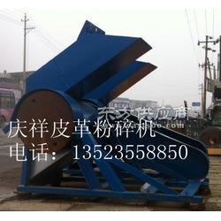 优质皮革粉碎机设备在线视频优质皮革粉碎机厂家报价图片