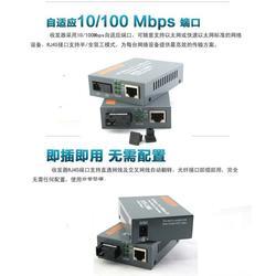 收发器,飞秒通信(在线咨询),光纤收发器图片