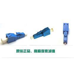 LC衰减器-飞秒通信生产衰减器(在线咨询)固定式衰减器图片