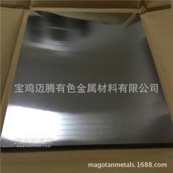 迈腾金属钽片,纯钽板,轧制高纯度钽片,金属钽材料,钽箔等图片