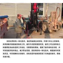 开峰机械(图)_100米钻车厂家_钻车图片
