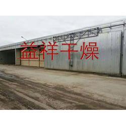 真空烘干机厂家,益祥干燥(在线咨询),四川真空烘干机图片