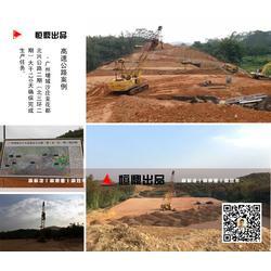 湘潭湖南强夯、恒鼎基础、湖南基础强夯公司图片