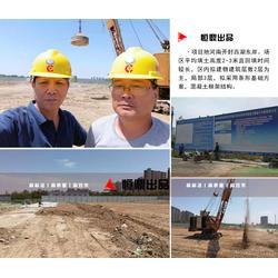 贵港广西强夯,恒石鼎力(优质商家),广西强夯基础图片
