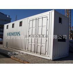 供应特种集装箱 定制集装箱 供应全新集装箱图片