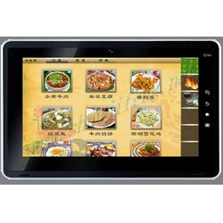 连锁餐饮软件 亿步软件 食为天连锁餐饮软件图片