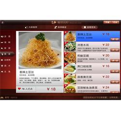 智能餐饮系统、餐饮系统、亿步软件图片