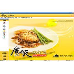 酒樓餐飲管理軟件-億步軟件(在線咨詢)餐飲管理軟件圖片