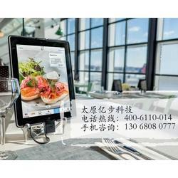 亿步软件(图)|餐厅自助点餐系统|和顺餐厅点菜系统图片
