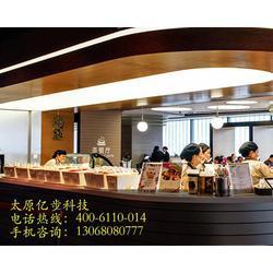 餐厅点菜系统多少钱|亿步软件(在线咨询)|交口餐厅点菜系统图片